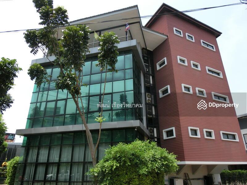 อาคารสำนักงาน 4ชั้น ถนนคู้บอน 29 แขวงรามอินทรา เขตคันนายาว กทม #84525642