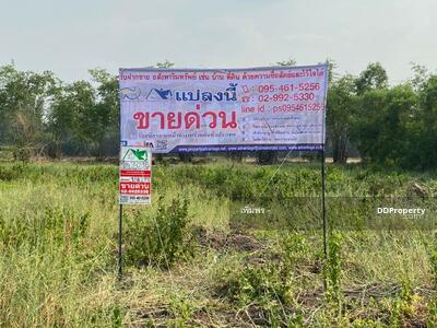 For Sale - Land for sale 3-0-9 rai, Attractive land in good locationPathum Thani