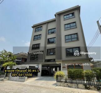 For Sale - ขาย อพาร์ทเมนท์ใหม่ 5ชั้น  ซอยรัชดาภิเษก 36 แยก 9-3-6-1  34 ล้านบาท