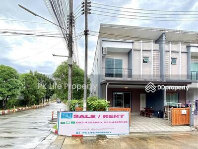 For Sale - 11S0026 ขายบ้านแฝดสองชั้น ราคา 3, 300, 000 บาท โซนเกาะแก้ว ขนาด 27 ตรว  3ห้องนอน 2ห้องน้ำ พร้อมเข้าอยู่