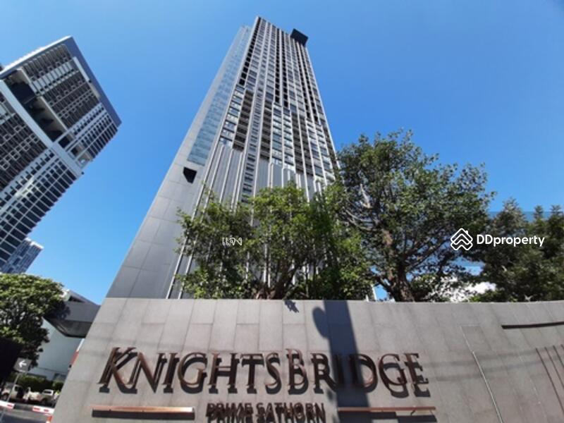 KnightsBridge Prime สาทร #84879052