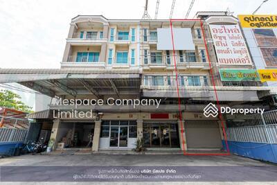 For Sale - (Mespace ID: 3516) Shop house on Ratchapruek Road