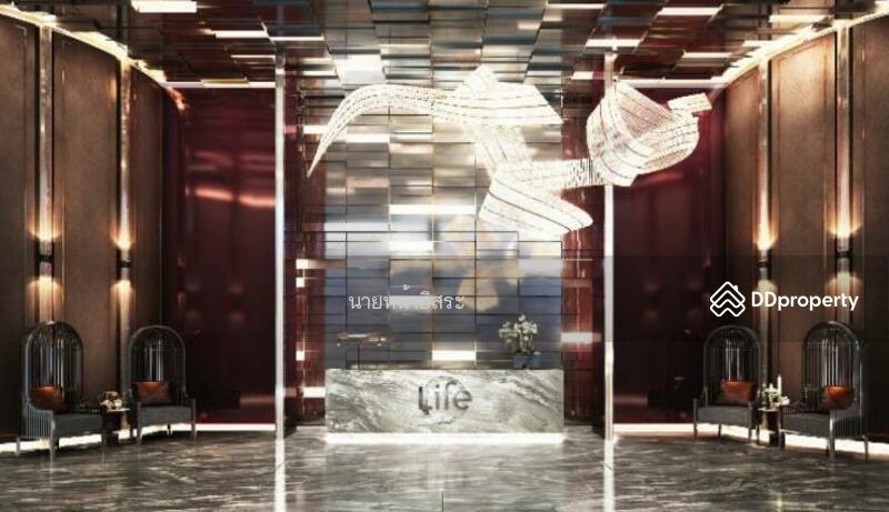 Life Asoke Hype : ไลฟ์ อโศก ไฮป์ #84942104
