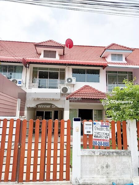 บ้านเด่นชัย ซอยมังกร #85003402