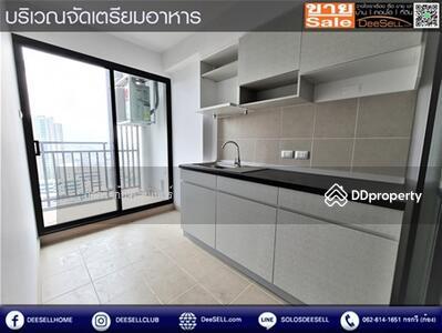 ขาย - Supalai loft สถานีตลาดพลู ห้องใหม่ไม่เคยอยู่ 46 ตร. ม. ชั้น 18