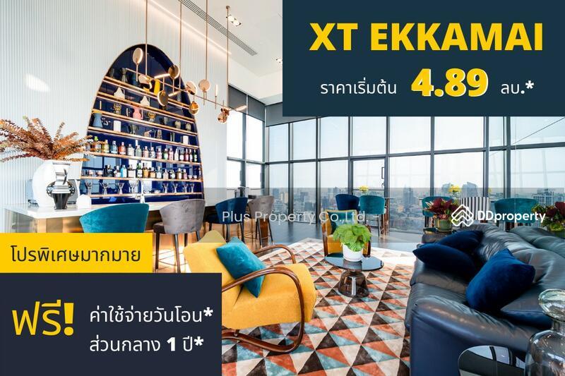 XT EKKAMAI คอนโดย่านเอกมัย สุขุมวิท - พร้อมอยู่ ✨  พร้อมโปรฯสุดคุ้มมากกว่า 3 ต่อ