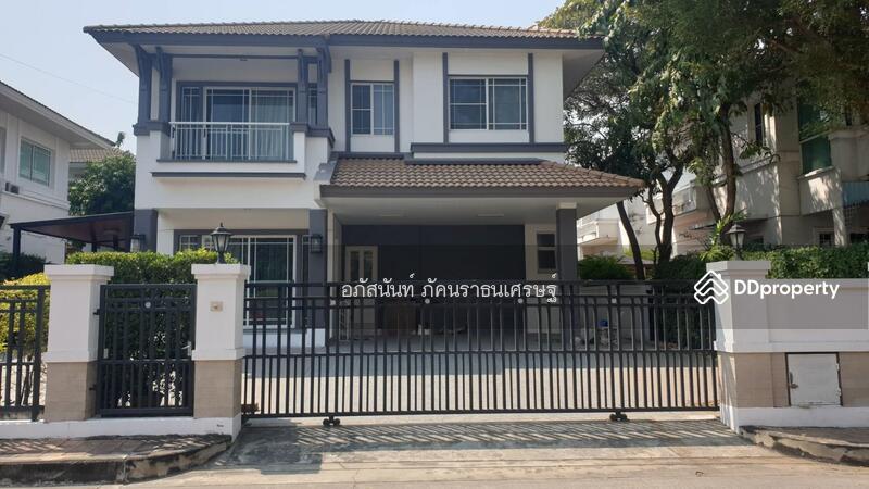 Baan Nantawan Srinakarin : บ้านนันทวัน ศรีนครินทร์ #85197426