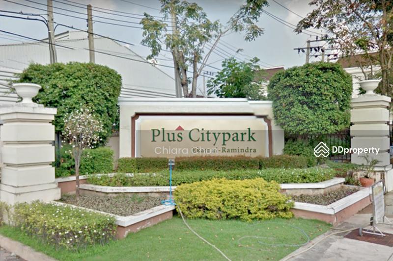 plus city park เอกมัย-รามอินทรา #85207478
