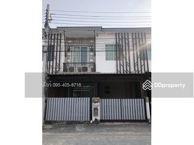 For Sale - ขายด่วน ทาวน์โฮม บ้านพฤกษา ไพร์ม ศรีนครินทร์ – บางนา  Baan Pruksa Prime Srinakarin-Bangna ทาวน์โฮมสูง 2 ชั้น หน้ากว้าง 5. 7 เมตร  ใกล้เมกะบางนา