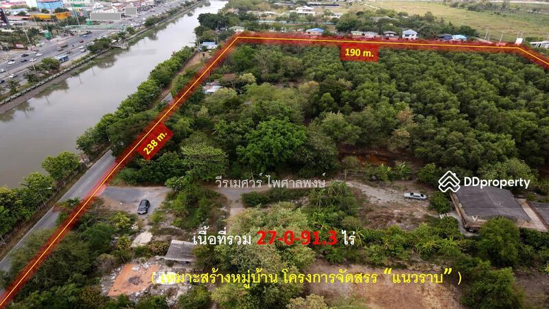 ขายถูก ที่ดินติดถนนรังสิต-นครนายก #ใกล้ Future Park ( เหมาะสร้างหมู่บ้านจัดสรร ) 27-0-91 ไร่