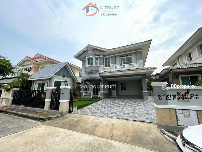 Baan Nantawan Srinakarin : บ้านนันทวัน ศรีนครินทร์ #85331940