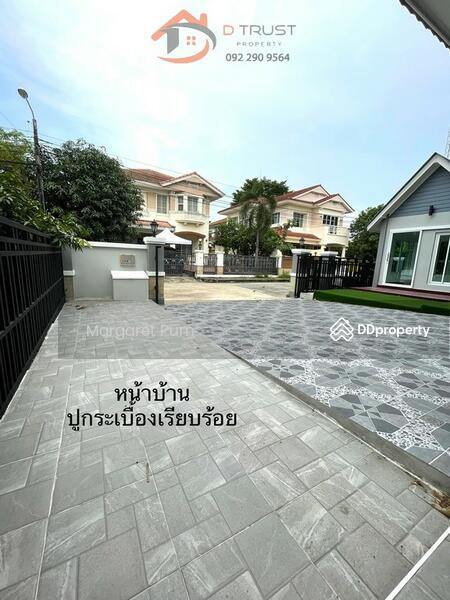Baan Nantawan Srinakarin : บ้านนันทวัน ศรีนครินทร์ #85331942