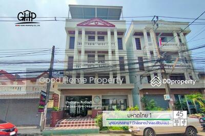 For Sale - มหาดไทย 1 (อาคารพาณิชย์) พุทธมณฑลสาย 1 (ใกล้ตลาดน้ำคลองลัดมะยม) ต. บางระมาด อ. ตลิ่งชัน กรุงเทพมหานคร