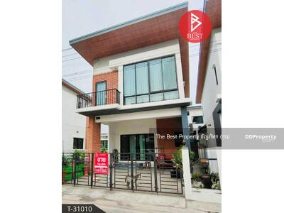 For Sale - ขายถูกบ้านเดี่ยว สุขสำราญ คาแนล ประชาอุทิศ 90 สมุทรปราการ