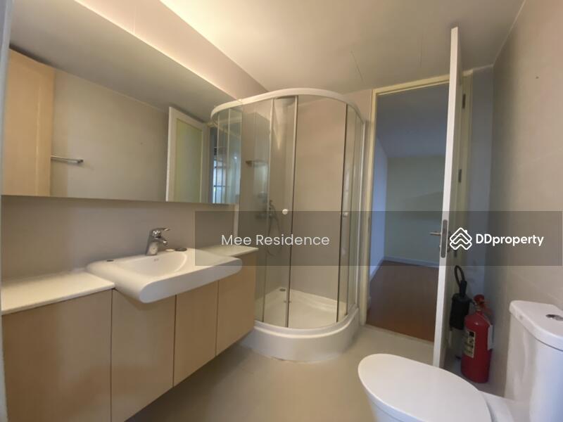 Somkid Gardens Condominium #85466870