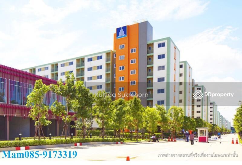 ลุมพินี ทาวน์ชิป รังสิต - คลอง 1 (Lumpini Township Rangsit - Klong 1) #85518156
