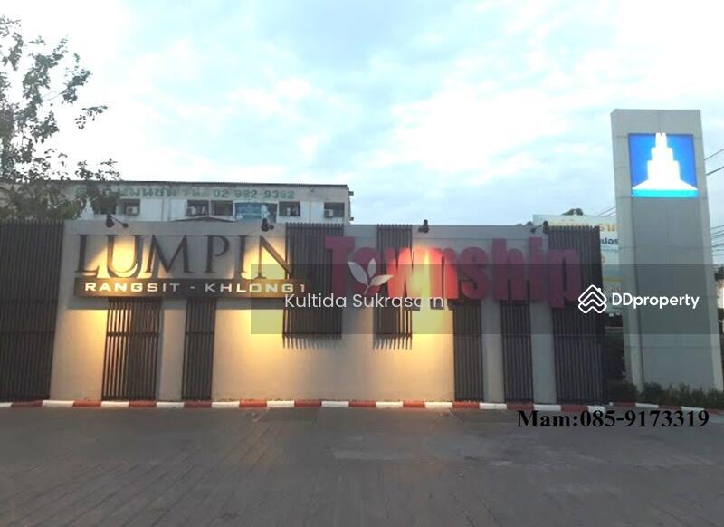ลุมพินี ทาวน์ชิป รังสิต - คลอง 1 (Lumpini Township Rangsit - Klong 1) #85518162