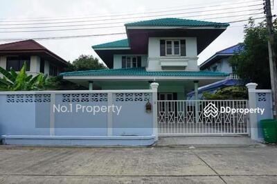For Sale - H0046 2-storey detached house for sale, Baan Natcha Bangyai, Soi Kantana, Nonthaburi Province, 4 bedrooms, 3 bathrooms, size 60 sqm.