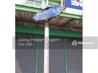ขาย - ขายอาคารพาณิชย์ในซอยกิ่งแก้ว 19/1 เดินทางสะดวก ห่างจากถนนใหญ่ (ถนนกิ่งแก้ว) 550 เมตร ราคาขาย 6, 900, 000 บาท ใกล้สนามบินสุวรรณภูมิ