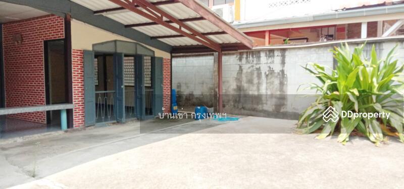 บ้านเช่าใกล้ MRT รัชดา32 #85708552