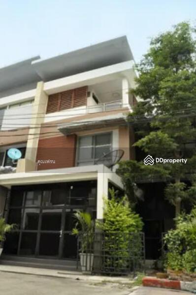 หมู่บ้านโมทาวน์ (Pattra Motown) ปากเกร็ด นนทบุรี #85792196