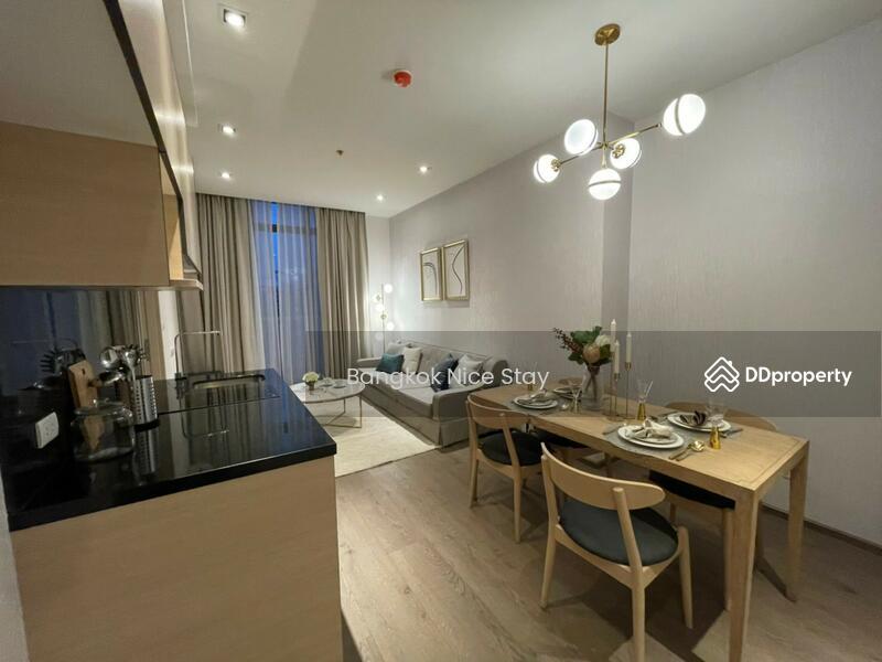 Dinning Area (ห้องทานข้าว) #1