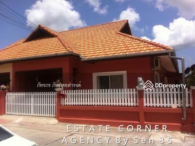 ขาย - 75057 - ขายบ้านแฝด บางเสร่ กรีนฟิลด์ ใกล้สุขุมวิท