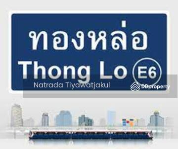 ขาย - Service apartment for sale in Thonglor