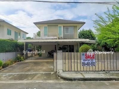 For Sale - ขายถูกม๊วกก! ขายบ้าน หมู่บ้านปาริชาต สุวินทวงศ์ คุ้มเกล้า 11