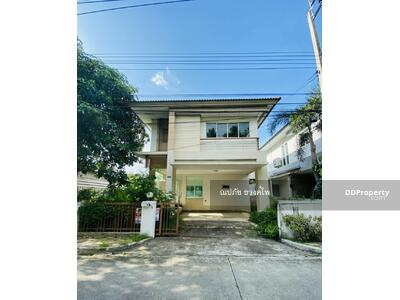 For Sale - House with Land For Sale, Baan Promptpatt Rama 9-Wongwaen Saphan Sung.