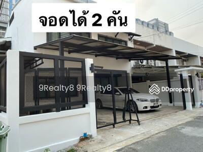 ให้เช่า - R1741-Home office ให้เช่า อยู่ในซอยลาพร้าว 26 หลังสวนลุมไนท์บาซ่ารัชดา ห่างMRTลาดพร้าวเพียง 500 เมตร