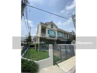 For Sale - R104-289 ขายบ้านเดี่ยว 2 ชั้น หมู่บ้านอินดี้2 บางนา กม. 7 25 ตารางวา