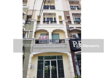 For Sale - ขายอาคารพาณิชย์ 4 ชั้น ถ. นวมินทร์87-89 เขตบึงกุ่ม  27 ตร. ว. ติดถนนใหญ่  – 05619