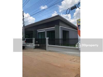 For Rent - บ้านทาโฮมปล่อยเช่า ใกล้เชฟวัน โนนไม้แดง โรงเรียนราชสีมา ตลาดเทิดไทย