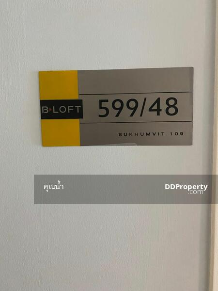 B-LOFT Sukhumvit 109 #86121496