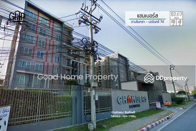 For Sale - คอนโดแชมเบอร์ส รามอินทรา - นวมินทร์ 74 แขวงคันนายาว เขตคันนายาว กรุงเทพมหานคร