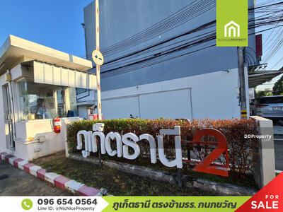 For Sale - House at Phuket Town