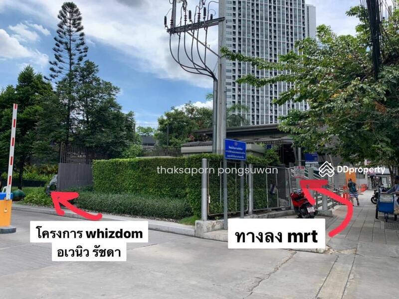 Whizdom Avenue รัชดา-ลาดพร้าว (วิสซ์ดอม อเวนิว รัชดา-ลาดพร้าว) #86162270
