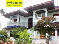 ขาย - ขายด่วน ! ! บ้านเดี่ยว 440 ตรว. รังสิต คลอง 4 ธัญบุรี เหมาะอยู่อาศัยและทำการค้า สภาพดีมาก ๆ (เจ้าของขายเอง)