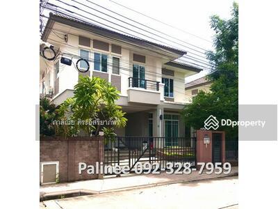 For Sale - Single House for sale, 3 bedrooms, iPrestige