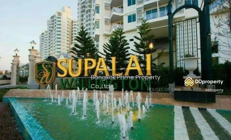 Supalai Wellington (ศุภาลัย เวลลิงตัน) #86292690