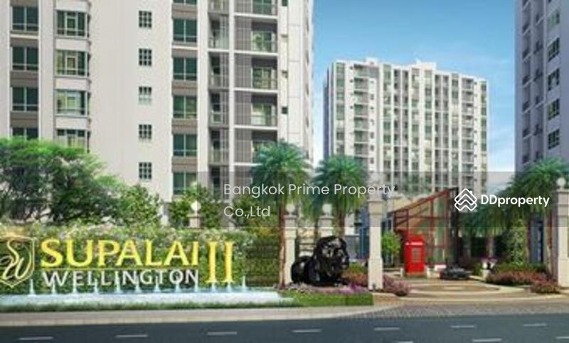 Supalai wellington 2 #86294510