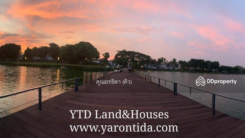 Mantana Lake Watcharapol : มัณฑนา เลค วัชรพล #86297834