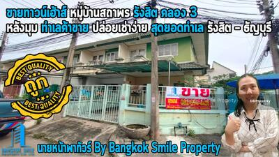For Sale - Townhouse for sale, Sathaporn Village, Rangsit Klong 3, behind the corner