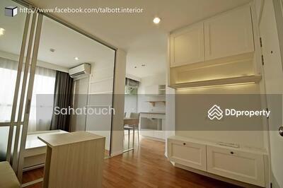 For Rent - [For Rent] Lumpini Park LPN Rama 9-Ratchada 1 bedroom  (new furniture)