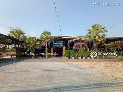 For Sale - Land for sale in Pathum Thani, Rangsit Nakornnayok Khlong 11, Thanyaburi, almost 2 Rai land size