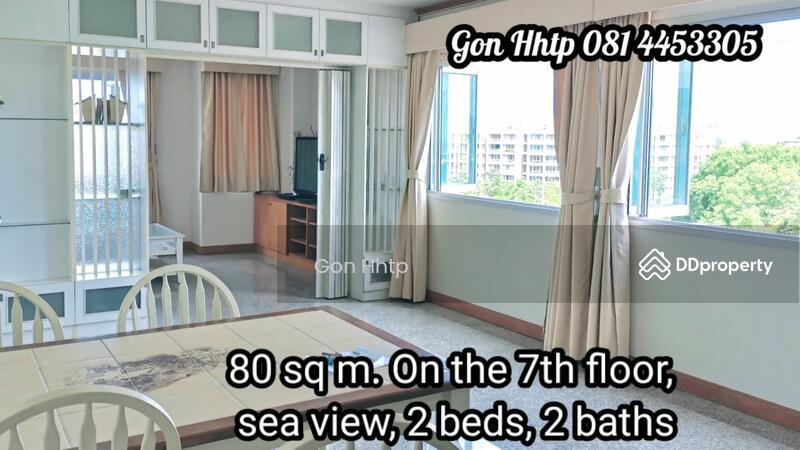 Hua Hin Sport Villa #86631722