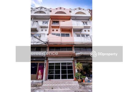 For Sale - 3460-A SELL ขายอาคารพาณิชย์ 2 ชั้น, 2 ห้องนอน, มวมินทร์ O88-7984117