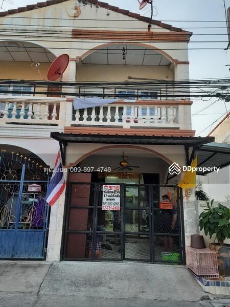 Baan Thaiwandee : บ้านไทยวันดี #86684036