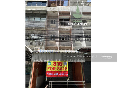 For Sale - DO NOT MISS! !! commercial building for golden business location in the center of Sukhumvit